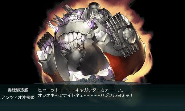 【艦これ】深海棲艦ってどこで日本語おぼえたんやろ?