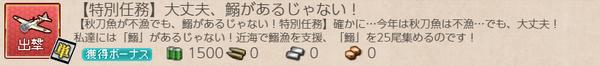 11bd5a8ad652a8e78e1f4f6cee16e8db