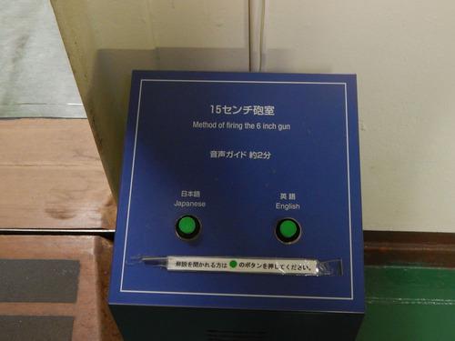 DSCN3635