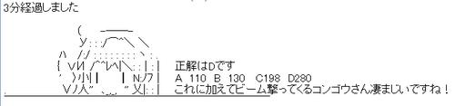 57dda044ec270f7df7158d45c40842ed