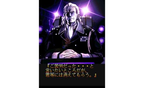 gameswf-1404479095-649