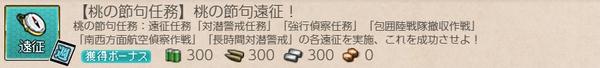 a5acb561ed5960f933ec89650fb61c7d
