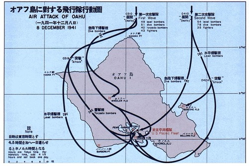 Pearl_Harbor_bombings_map