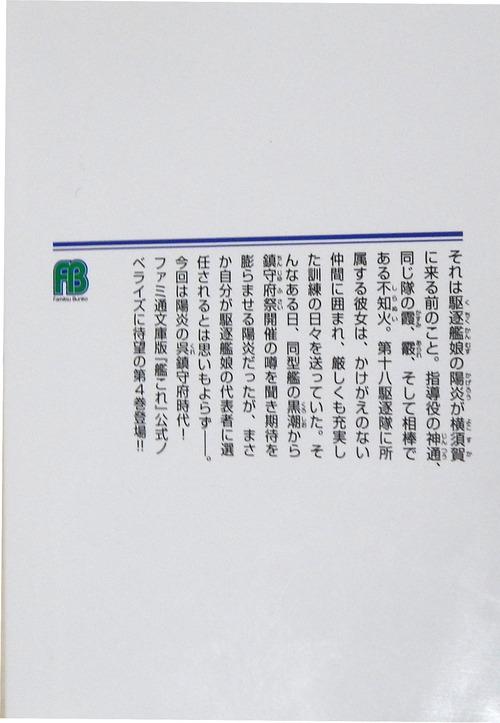 DSCN3258