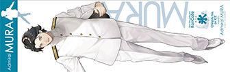 towel_mura