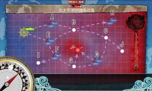 E4マップのコピー