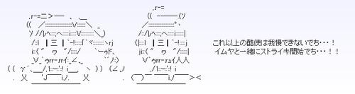 251c02e5cec7a6682420ac177673cd3c