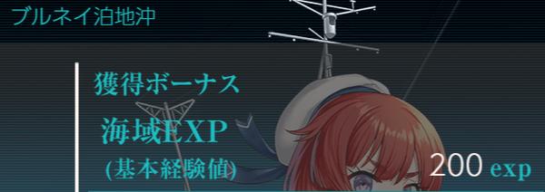 7-1EXP