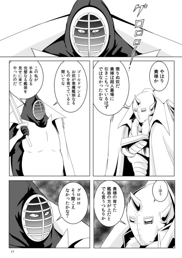 78200985_p2_master1200