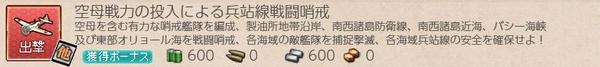ec026f13a8531a9ccd5933254c639556