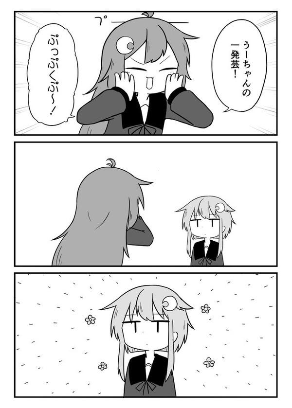 【艦これ】ご機嫌弥生ちゃん 他なごみネタ
