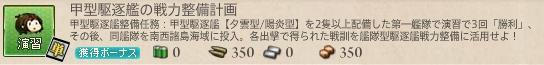 3b105280f67333a68e9168cf0cde9203