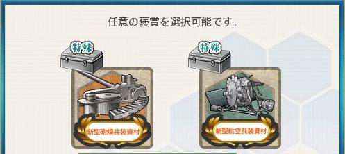 b38779ddf762731bcca6a90c2f7c31c9