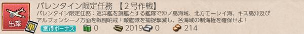 44ead4df694b7ba64b76db4f8027ea4c