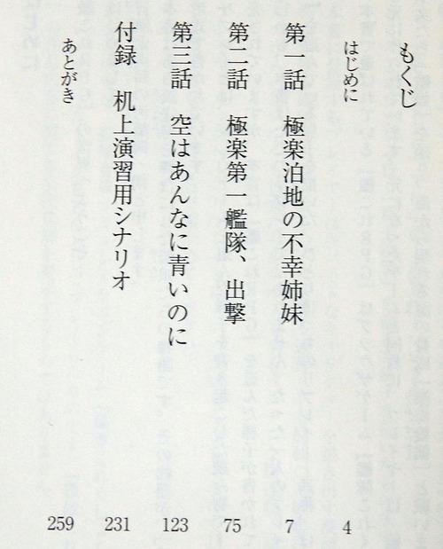 DSCN3491
