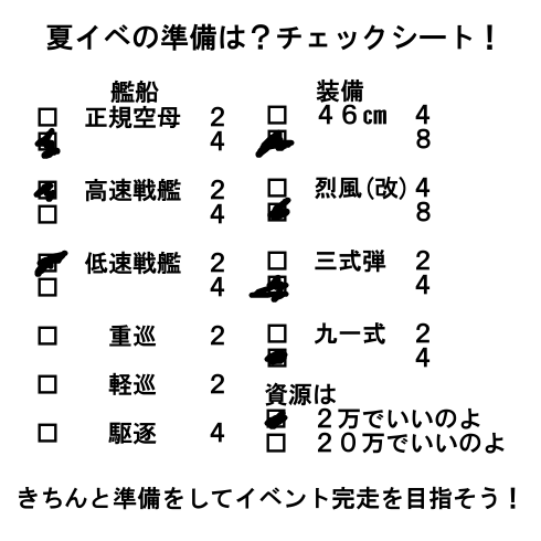 gameswf-1405259589-196