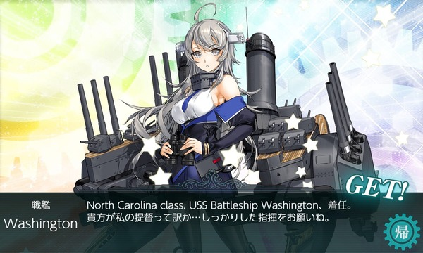【艦これ】将来色々と小さい戦艦は実装されるのかな・・・?