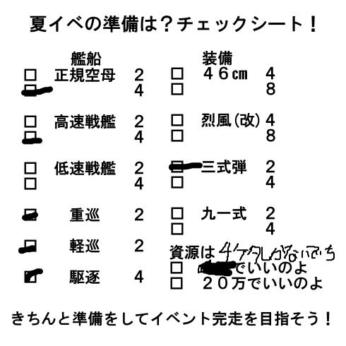 gameswf-1405259589-110