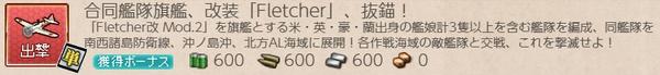 d75126eb4c05f5285e57b0d734ec66a2
