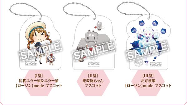 kcl_mascot_item