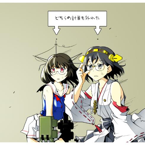 【艦これ】インテリ眼鏡勢は脳筋、間違いない  他白兵戦対応の艦娘?