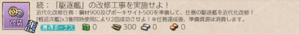 5932ec1560740f716a907cfc155d8ca4