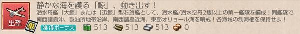 d7678cdb97de6c7e325e5bfcb3141f56