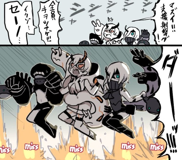 【艦これ】深海棲艦「マズイ!支援射撃ダ!」 他なごみネタ