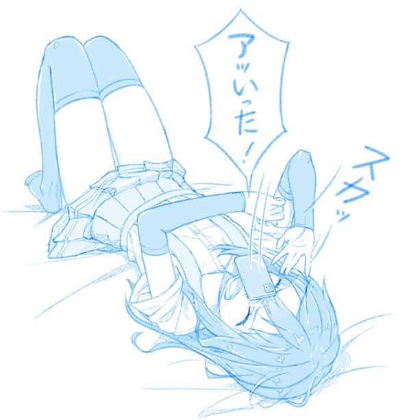【艦これ】油断した朝潮ちゃん 他なごみネタ