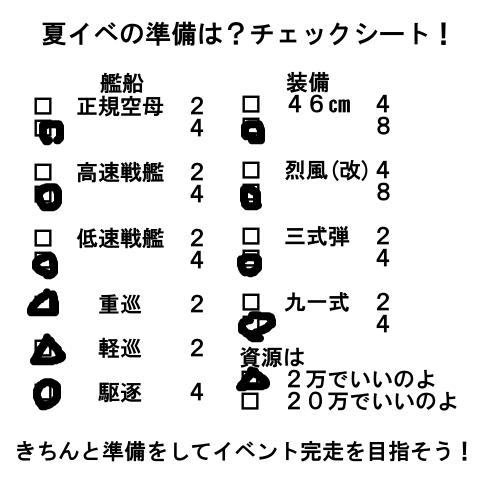 gameswf-1405259589-101