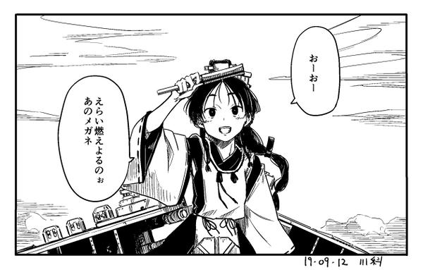 【艦これ】1000なら提督達のダメージコンテスト画像