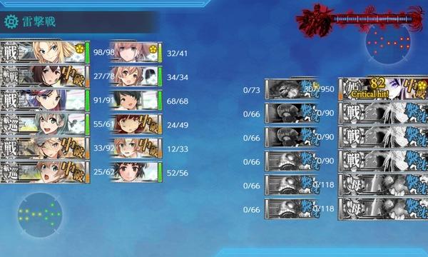 【艦これ】E4-4ってボス前タッチ推奨なの? E4-4攻略雑談