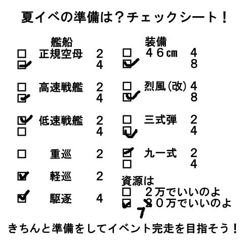 gameswf-1405259589-114