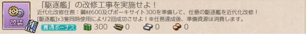 f88865095c0dc077c96569cb499f35cc