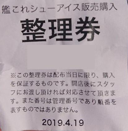 DSC_0260のコピー