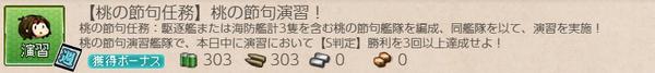 2dc691652a49d8d6e97b6e28509f0bf5