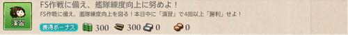 b0341b6ec95ed32ba63d789a3bd7d7e9