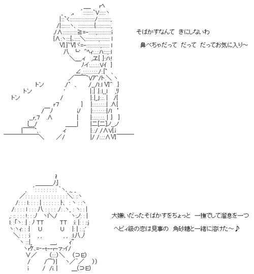 8d456abd73e358295bffcbe7af8d9536