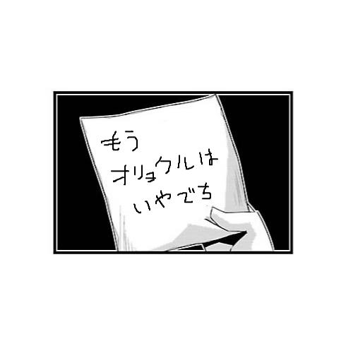 gameswf-1424959486-748-490x490