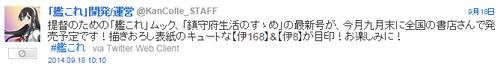 2cfd095633e69be486e2acef76a62ac4