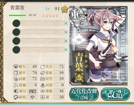 【艦これ】新艦娘にも年末ボイス追加!師走mode実装オンメンテに対する提督達の反応 のサムネイル