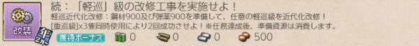 5406d198d4d74810b453d85b80c9e29c