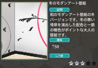 8881a0f0c95cf75243f17047dcdf6a48