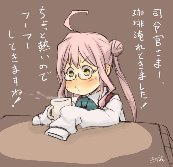 【艦これ】提督にコーヒーを淹れてくれる巻雲 他なごみネタ