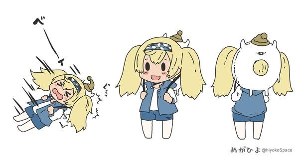 【艦これ】秋刀魚modeのガンビアベイちゃん 他なごみネタ