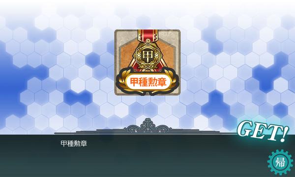 【艦これ】E3-2攻略でネルソンが使えない場合は潜水艦を採用か・・・!なるほどなっ!
