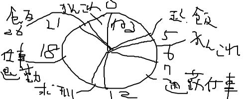 gameswf-1563311972-213-490x200