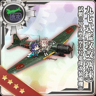【艦これ】今回のカタパルトって加賀さん用だったりするのかな?