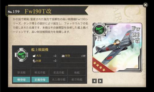 screenshot-201511201220200154