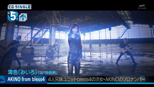 【艦これ】アニメ艦これOP「海色」がMステCDシングルランキング5位にランクイン!